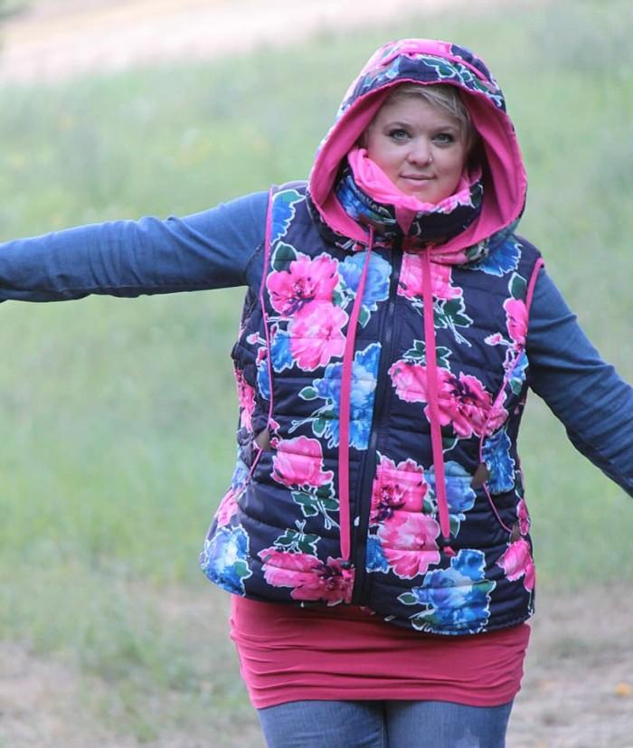 Steppweste/-jacke Nuka - Damen - Nähanleitung - Schnittmuster